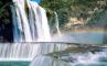 Водопад Хуангошу, фото №3