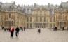 Версаль, фото №1 из 13