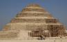 Пирамида Джосера, фото №1
