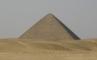 Красная пирамида, фото №1