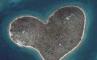 Сердце, фото №1
