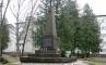Памятник героям освободительной войны Тюри, фото №1