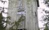 Ветряная мельница Saksa-Pärdi, фото №1