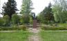 Братская могила Кихельконна, фото №1