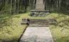 Братская могила погибших под Лейси, фото №1
