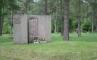 Братская могила в Пярсама, фото №1