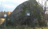 Жертвенный камень Вякра, фото №1