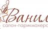 Ваниль_логотип.png, фото №1