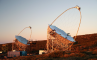 Обсерватория Роке-де-лос-Мучачос, фото №7