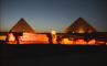 Египетские пирамиды, фото №7
