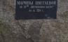 Табличка, фото №1