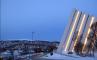 Арктический собор, фото №6