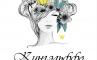 Лого эльфов.png, фото №1