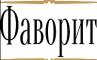 logo_otel_favorit_ples.png, фото №1 из 23