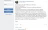 otzovik.com/review_4580625.html, фото №4